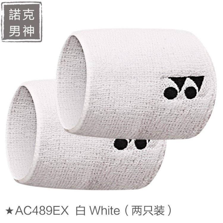 護腕護腕運動護具羽毛球網球吸汗籃球護腕AC489EX諾克男神