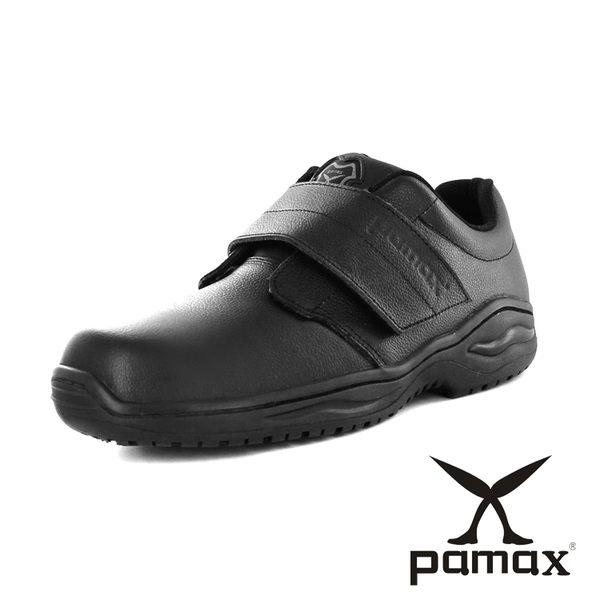 新品-PAMAX 帕瑪斯【超彈力氣墊、頂級廚師鞋】紳士型防滑工作鞋、止滑安全鞋 ※ PA9501L男女
