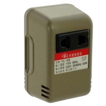 旅行用電源升壓器