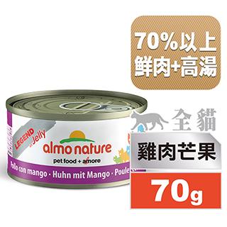 【SofyDOG】義士大廚果香鮮燉罐-雞肉芒果70g