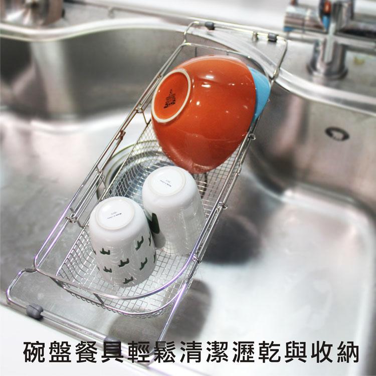 不銹鋼伸縮水槽瀝水籃碗盤架流理台收納創室計