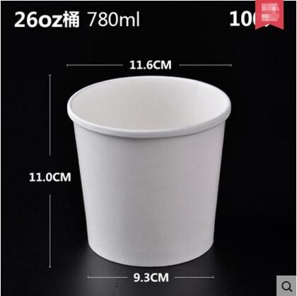一次性湯碗快餐外賣打包碗圓形湯杯加厚高檔湯盒100只26oz