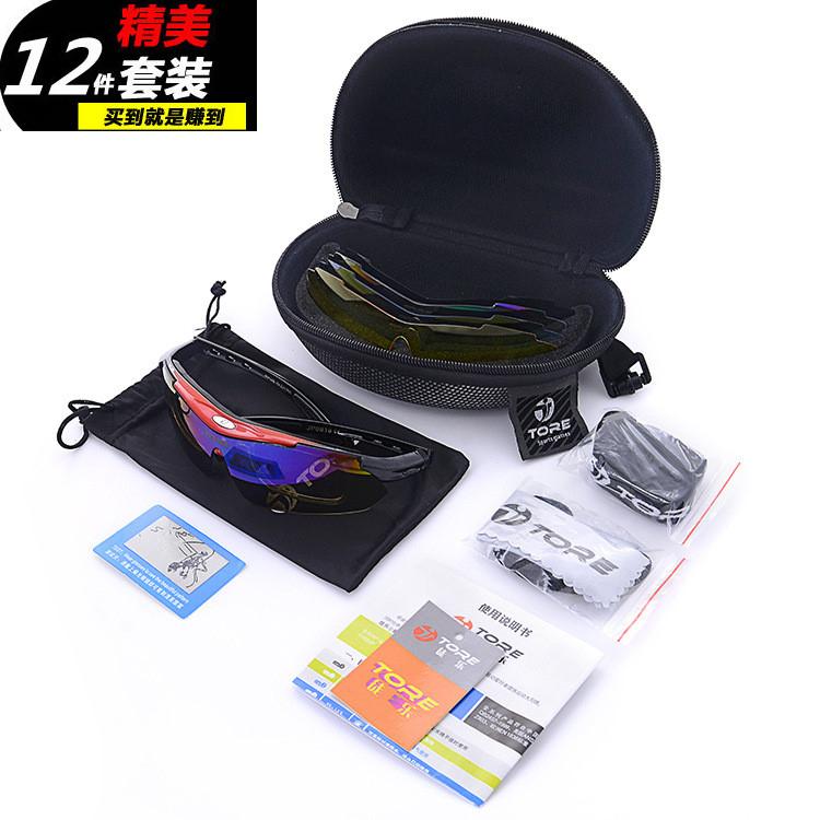 抗UV戶外騎行眼鏡 自行車運動防風鏡 PC無偏光太陽眼鏡 帶近視鏡框 12件套