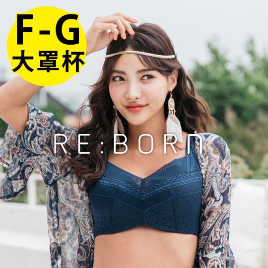 【玉如內衣】峰藏不露內衣。全罩 提托 包覆 機能 深V 托高 大尺碼 台灣製 F.G罩※0555藍