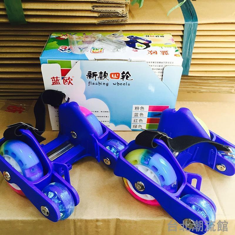 新款pu閃光四輪無敵風火輪滑板輪滑鞋暴走鞋兒童成人滑光輪滑輪鞋locn