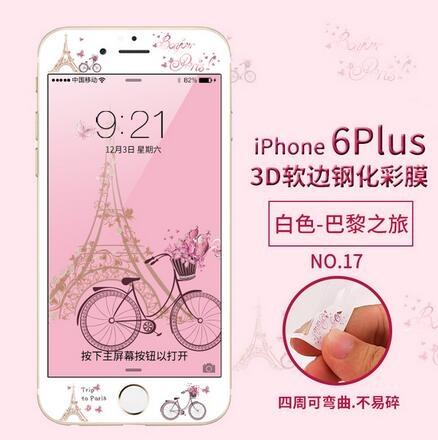 SZ93 iphone6s plus手機鋼化膜iPhone6 pius全屏可愛卡通彩膜ipone6p5.5寸玻璃帖膜