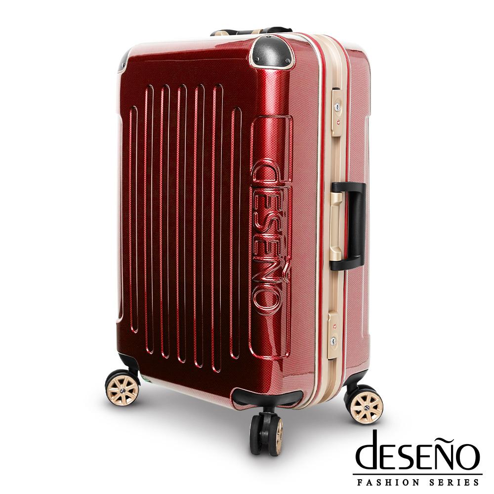 24吋鋁框行李箱 Deseno / 皇家鐵騎-24吋碳纖維紋鋁框行李箱/紅 / H&D東稻家居