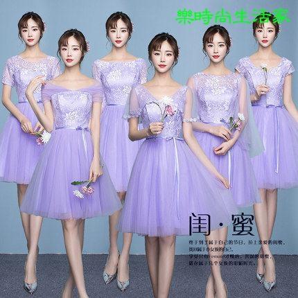 2017伴娘服短款紫色伴娘韓版姐妹團小禮服