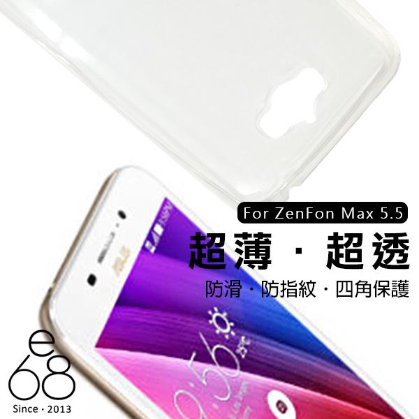 E68精品館超薄透明殼華碩ZenFone Max手機殼TPU軟殼隱形保護套裸機保護殼ZC550KL無掀蓋