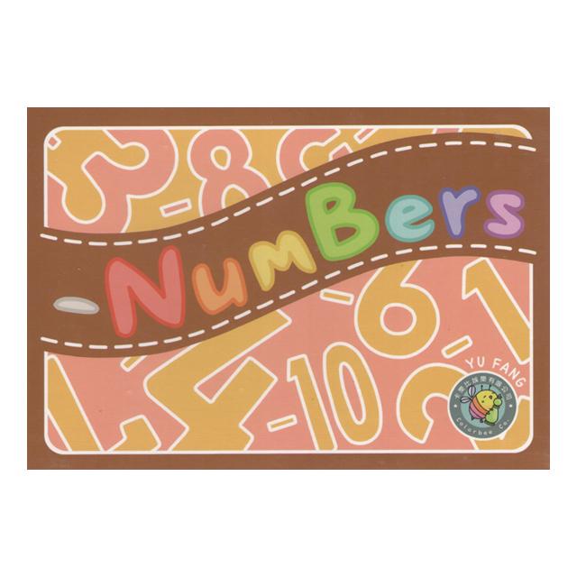卡樂比-NumBers負數牌桌上遊戲