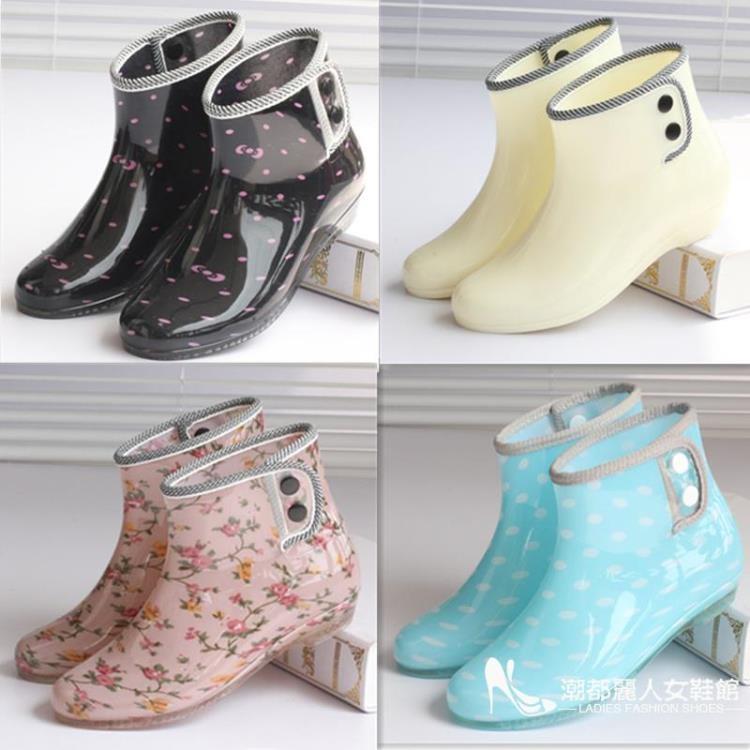 「潮都儷人女鞋馆」韓版時尚女雨靴短筒雨鞋花園套鞋防滑水鞋晴雨兩用