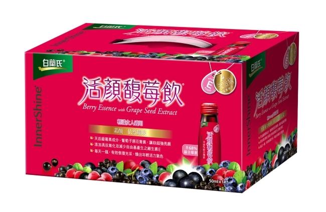 白蘭氏活顏馥莓飲50ml 14瓶裝