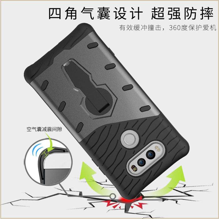 旋轉鎧甲LG V20 5.7吋手機殼防摔抗震透氣散熱360旋转支架全包邊LG V20保護殼矽膠殼