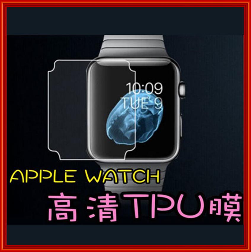 [Q哥] Apple watch蘋果手錶【高清透明TPU保護防護膜】 A81