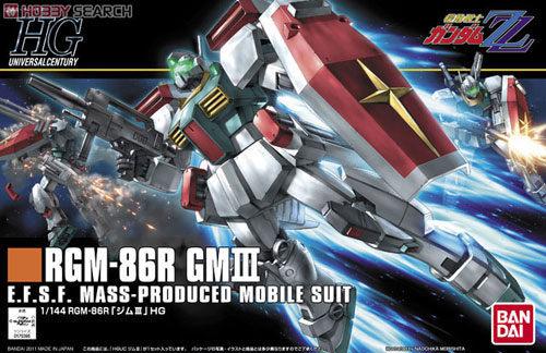 鋼彈模型 HG 1/144 RGM-86R GM III 吉姆 III TOYeGO 玩具e哥