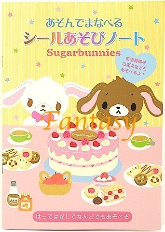 日本製焦糖兔點心兔貼紙遊戲本05606玩之內