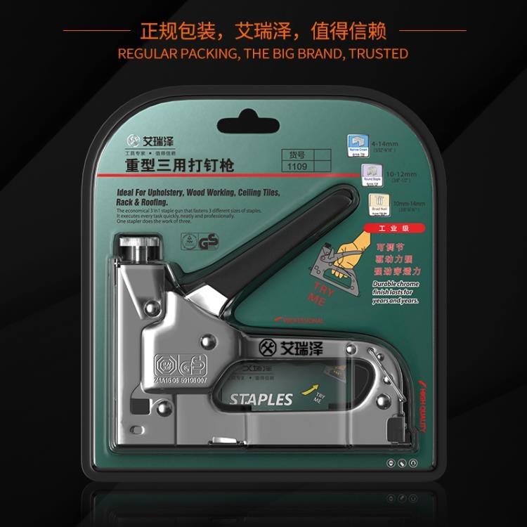 手動射釘氣釘槍打釘碼釘直釘水泥鋼釘搶裝修線槽木工工具大馬釘器
