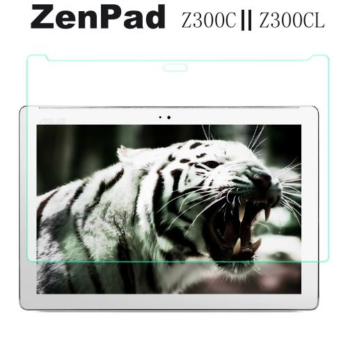 華碩 ASUS ZenPad 10吋 鋼化玻璃保護貼(Z300C / Z300CL / Z300M / Z300CNL/Z301ML/Z301MFL ) 螢幕保護貼