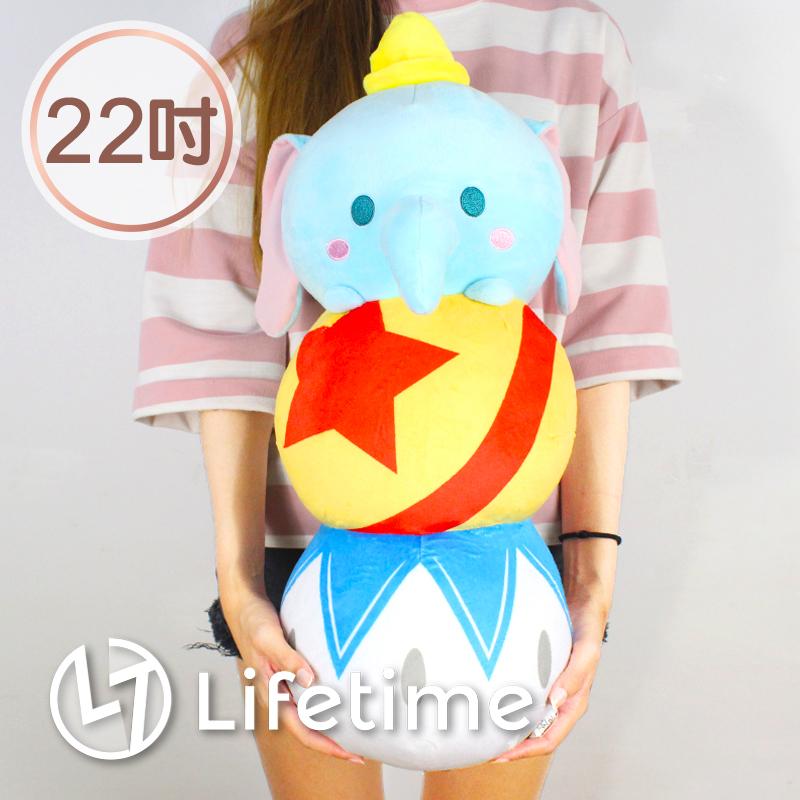 ﹝迪士尼團子娃娃22吋﹞正版絨毛娃娃 抱枕 TSUM 小飛象 56cm〖LifeTime一生流行館〗D12373