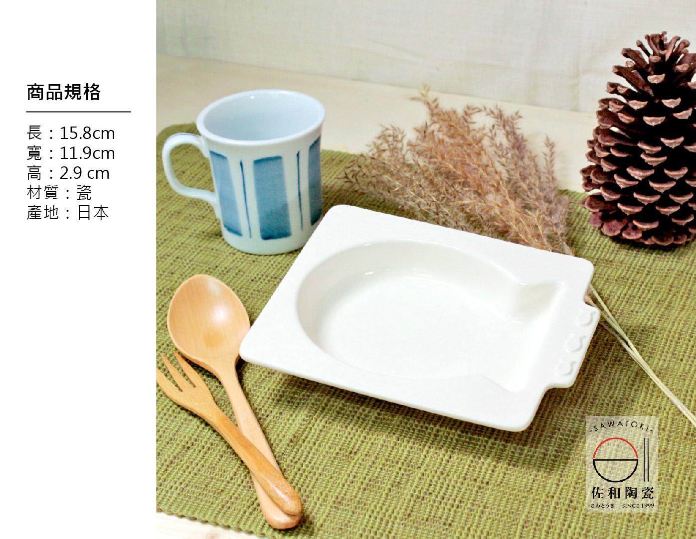 佐和陶瓷餐具批發XL05081-11白魚形烤皿-日本製小菜冰淇淋甜點烤盤耐熱陶板