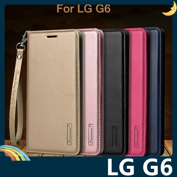 LG G6 H870 Hanman保護套皮革側翻皮套隱形磁扣簡易防水帶掛繩支架插卡手機套手機殼