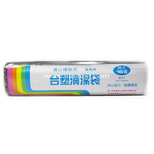 台塑實心清潔袋86x100cm(超大)/16張/支