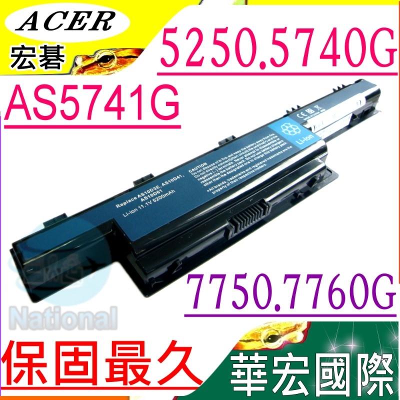 ACER電池(保固最久)-宏碁 5560,5733,5733Z,5736,5736Z,5741,5741Z,AS10D75,AS10D81,AS10D31