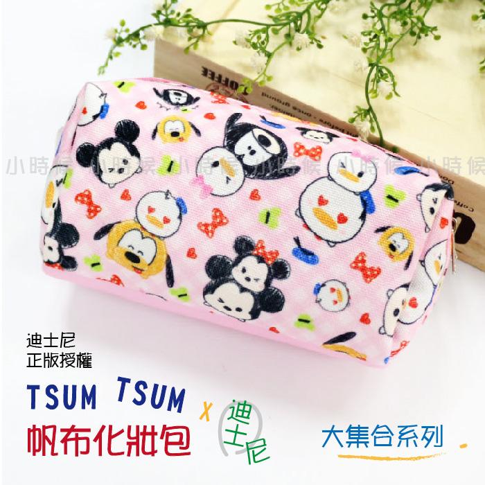 小時候創意屋迪士尼正版唐老鴨大集合粉TSUM TSUM帆布化妝包筆袋收納包鉛筆盒手機包