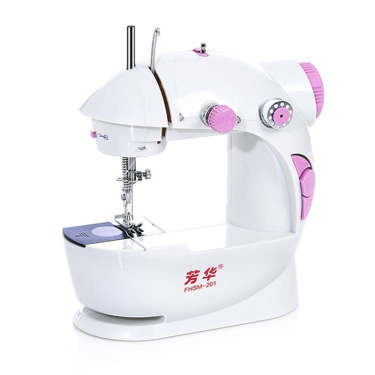 縫紉機芳華201小縫紉機家用電動多功能TW大頑家