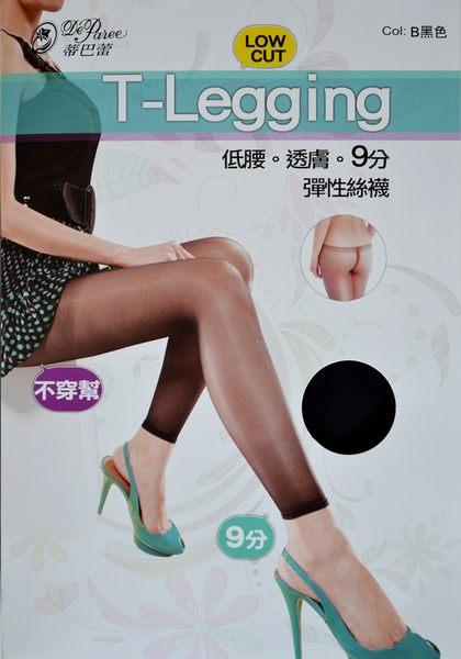 衣心衣足蒂巴蕾低腰透明9分彈性絲襪透膚褲襪台灣製06789