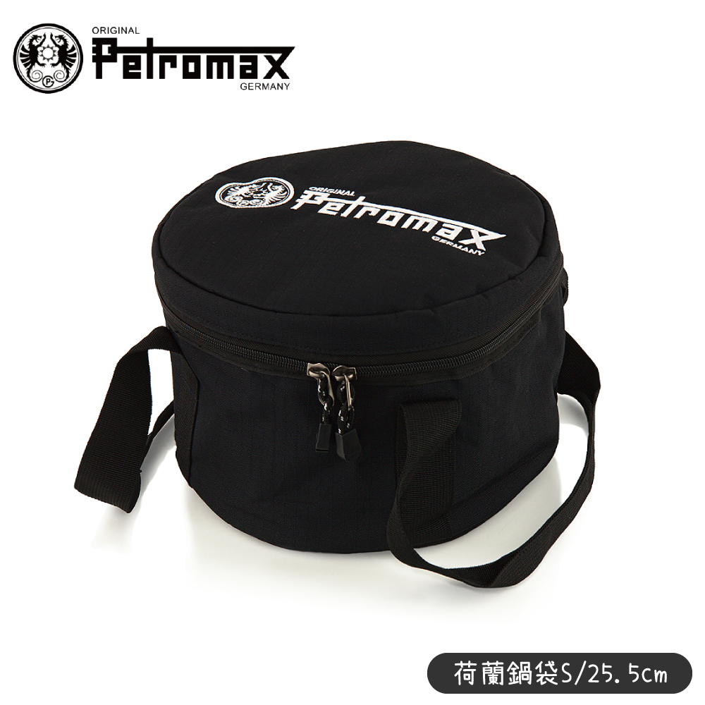 【Petromax 德國 荷蘭鍋袋 25.5cmTransport Bag】ft-ta-s/荷蘭鍋攜行袋/鑄鐵鍋提袋/收納袋