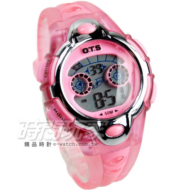 O.T.S奧迪斯簡約多功能電子錶女錶夜光照明電子錶運動錶學生錶兒童手錶OT354L粉