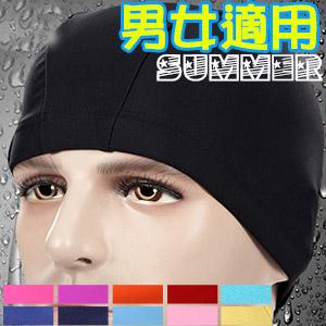 泳帽俐落純色高彈性布游泳帽子泡溫泉sap玩水戲水.游泳衣泳裝配件.便宜推薦哪裡買專賣