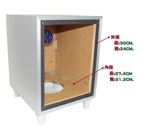 ANV【重低音喇叭音箱】密集板貼皮銀色重低音喇叭音箱(6吋單體專用)一個