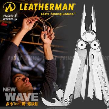 Leatherman 830079 Wave救命TOOL霸工具鉗尼龍套多功能工具鉗瑞士刀軍刀工具組緊急救難器具