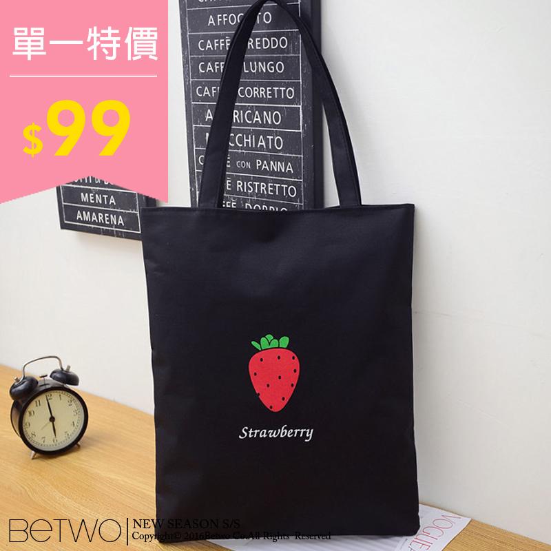 彼兔betwo.帆布袋QHB多款簡約水果插畫圖案膠印單肩手提帆布袋包包551-AL72 06070689現貨