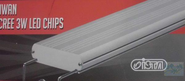 台中水族CREE 1.5尺伸縮LED水族燈具-籃白燈特價適合41-51cm魚缸採用美國CREE-LED燈珠