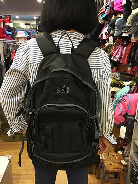 Millet 法國品牌 背包/後背包 上課 爬山 休閒旅遊 多功能 實用~ 黑色 (MIS0468)