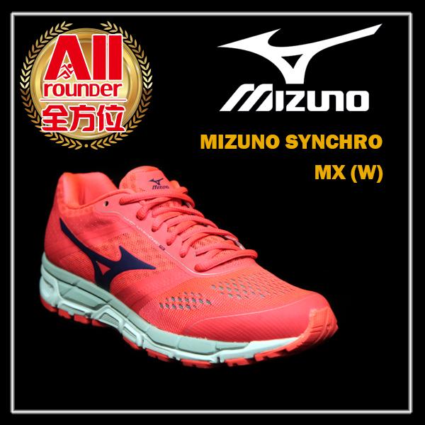 【Mizuno美津濃】女款慢跑鞋 MIZUNO SYNCHRO MX (W) 一般型 -橘紅色(J1GF161966) 全方位跑步概念館