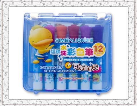 雄獅水洗彩色筆12色KFW-12A盒