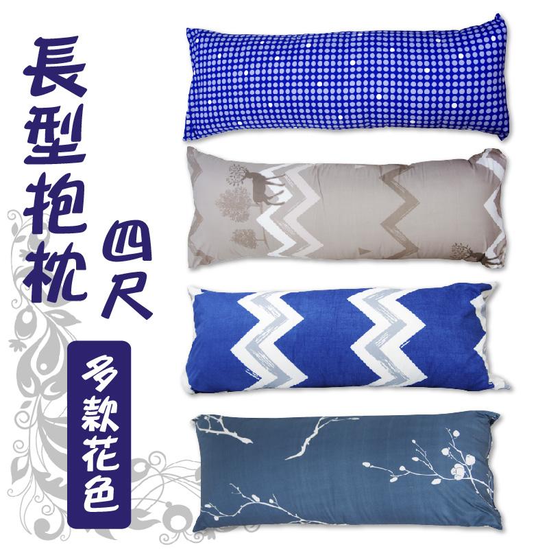 長抱枕、靠枕-四尺【4種款式】 長枕、可拆洗、A級空心棉、寢居樂台灣製