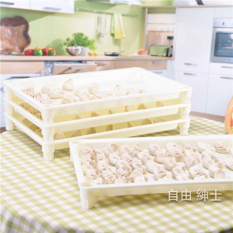 餃子托盤大空間防粘餛燉小吃長方形收納盒不粘可疊加冰柜冷凍水餃【自由紳士】