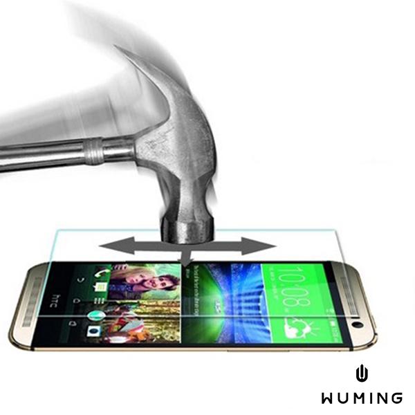 9H超薄Z2 M8 S5 Zenfone 5 6鋼化玻璃保護貼螢幕貼G900I i9600 D6503 HTC ONE無名H03128