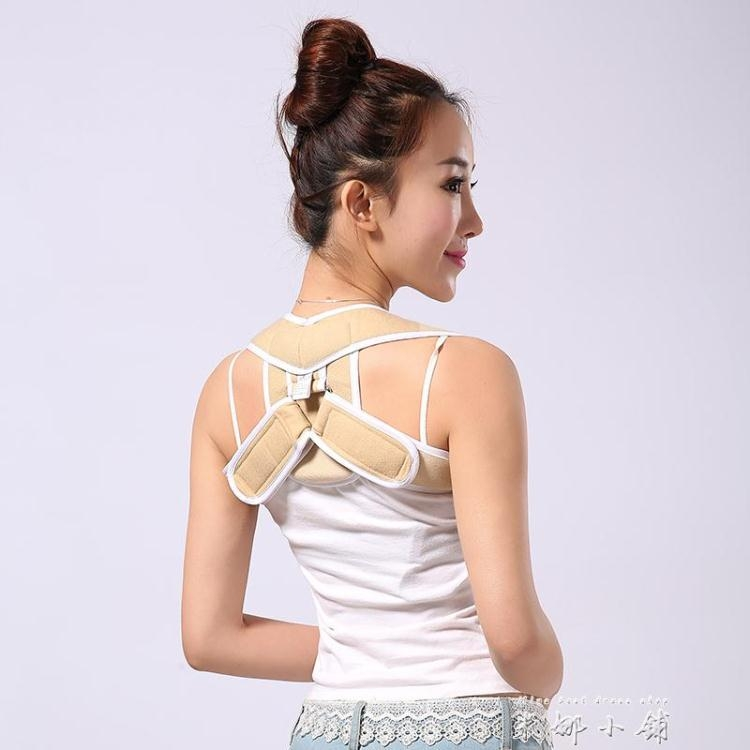 駝背矯正帶 背部糾正器隱形 矯正駝背脊椎【米娜小鋪】