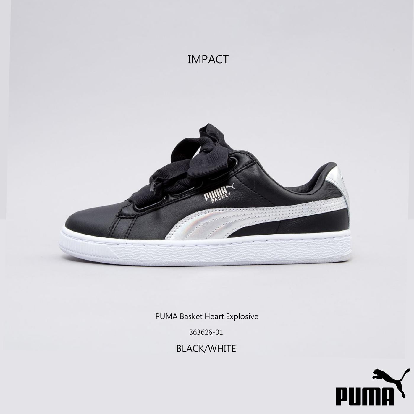 IMPACT PUMA Basket Heart Explosive Wn's 黑炫彩 蝴蝶結 休閒鞋 復古 女鞋 363626 01