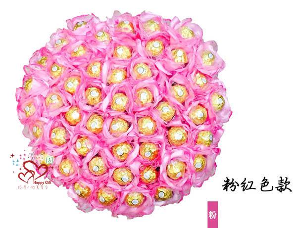 娃娃屋樂園~花朵款.60顆金莎-分享花束每束1680元抽取式第二次進場傳遞幸福