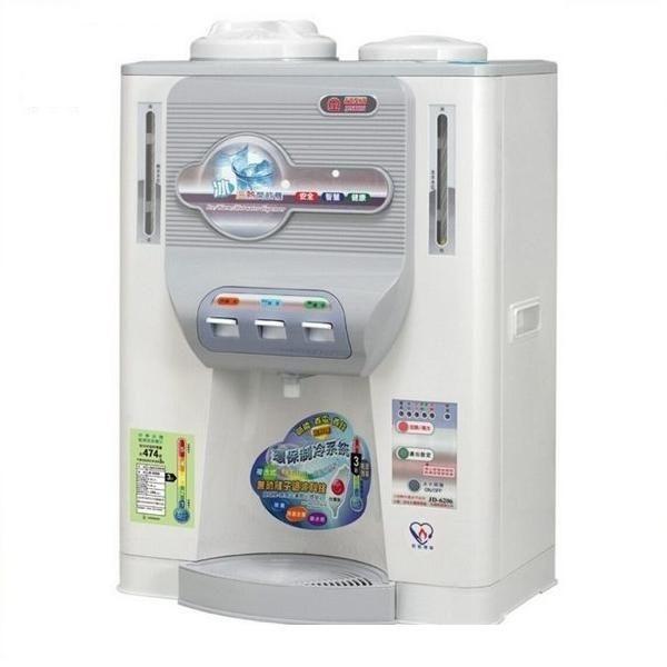 中彰投電器晶工牌11.9公升全自動冰溫熱開飲機.JD-6211全館刷卡分期免運費