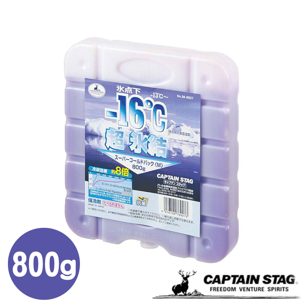 Captain Stag 鹿牌 -16℃抗菌超凍媒-M 800g 保冷|保冰|露營|野餐|戶外 M6927