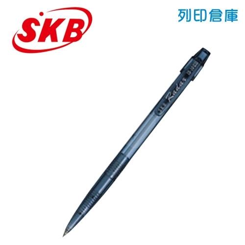 SKB 文明IB-10 黑桿黑芯 0.5自動原子筆 1支