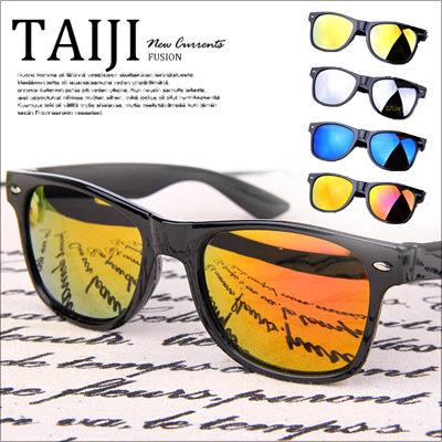 抗UV太陽眼鏡【NX27】街頭風格‧時尚水銀系列造型防曬太陽眼鏡‧四色‧皮革/字母/編織/雷朋